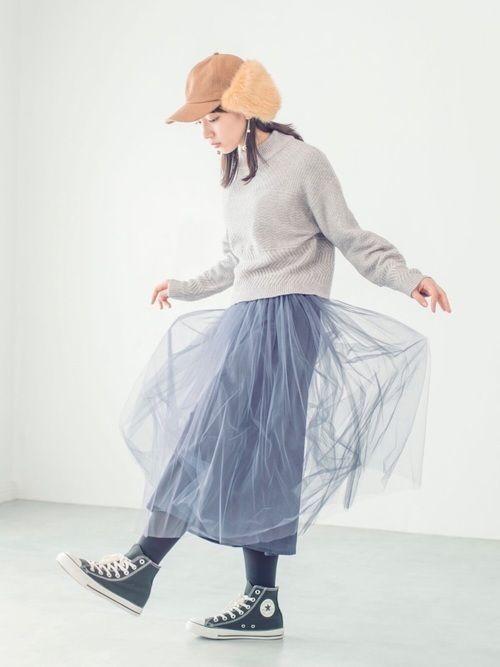 わたしの冬を彩るのは、ゆれるグレーのチュールスカート♡