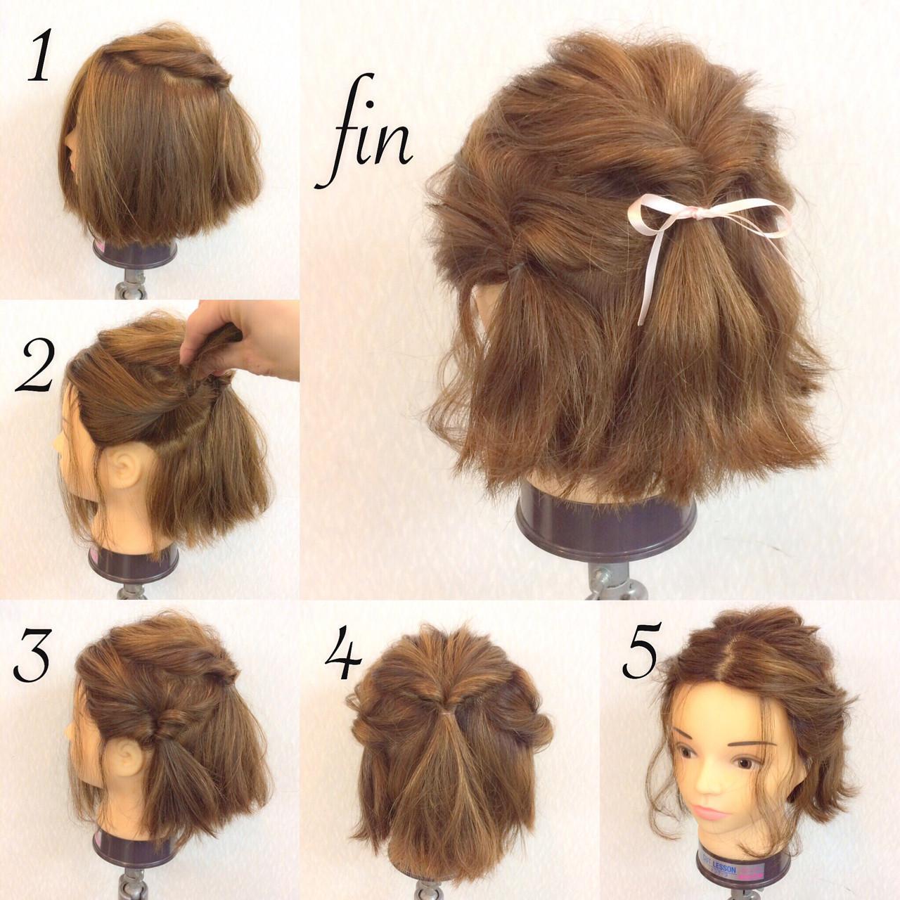 愛されヘアに変身♡黒髪のトレンド髪型を《年代別&シーン別》に紹介の15枚目の画像