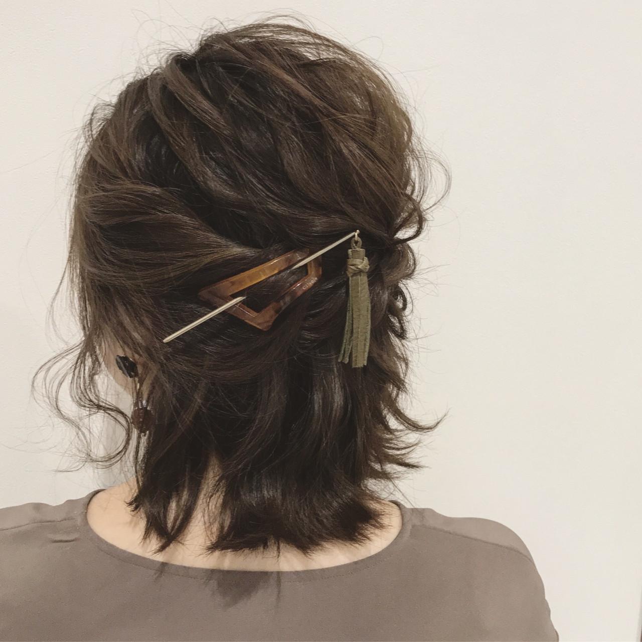 マジェステの使い方とコツ。髪の長さ別のアレンジ方法も一緒に紹介の7枚目の画像
