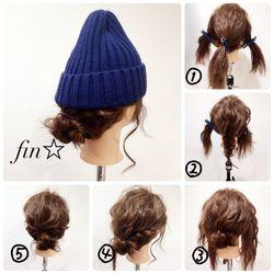 ニット帽女子必見♡かわいい三つ編みヘアアレンジとコーデを紹介♪
