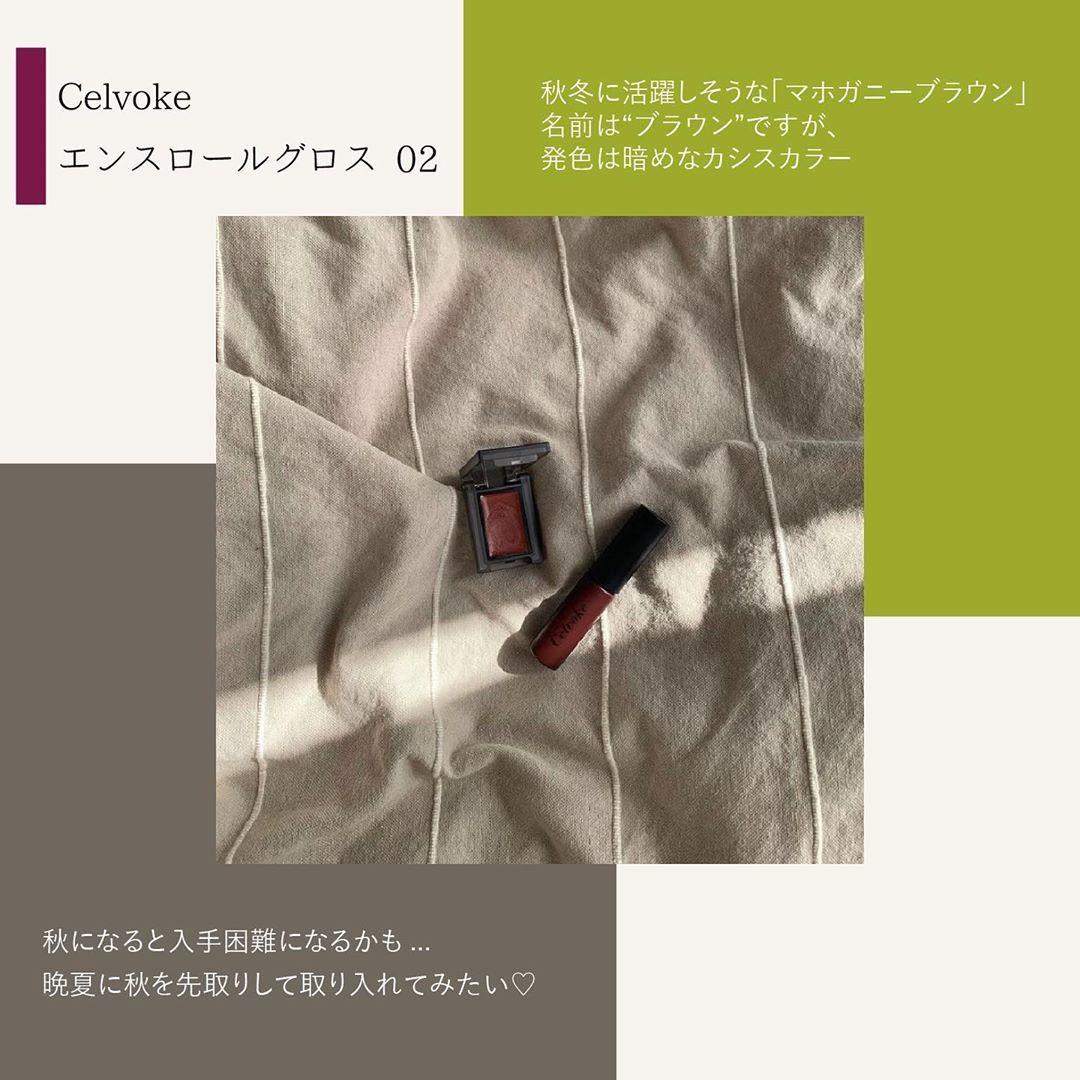 ジルスチュアート ジルスチュアート JILL STUART リップブロッサム #45 seductive amaryllis 3.8g(口紅)を使ったクチコミ(4枚目)