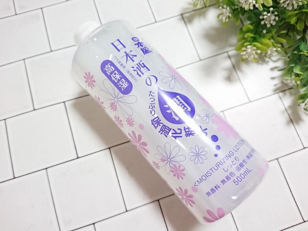 日本盛 日本酒のたっぷり保湿化粧水 しっとり 500ml(化粧水)を使ったクチコミ(4枚目)