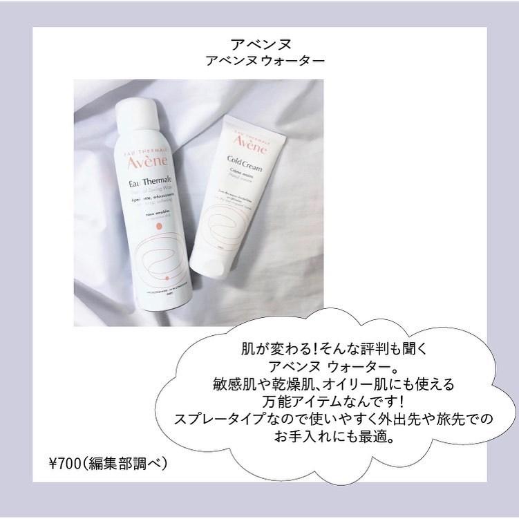 無印良品 無印良品 化粧水・敏感肌用・さっぱりタイプ(化粧水)を使ったクチコミ(4枚目)