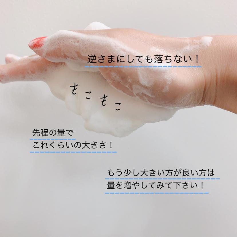 専科 洗顔専科 パーフェクト ホワイトクレイ / 洗顔専科(その他洗顔料)を使ったクチコミ(3枚目)