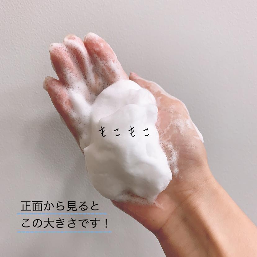 専科 洗顔専科 パーフェクト ホワイトクレイ / 洗顔専科(その他洗顔料)を使ったクチコミ(4枚目)