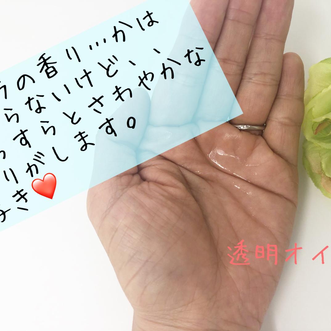 シュウ ウエムラ シュウウエムラ フレッシュ クリア サクラ クレンジング オイル 450ml(その他クレンジング)を使ったクチコミ(2枚目)