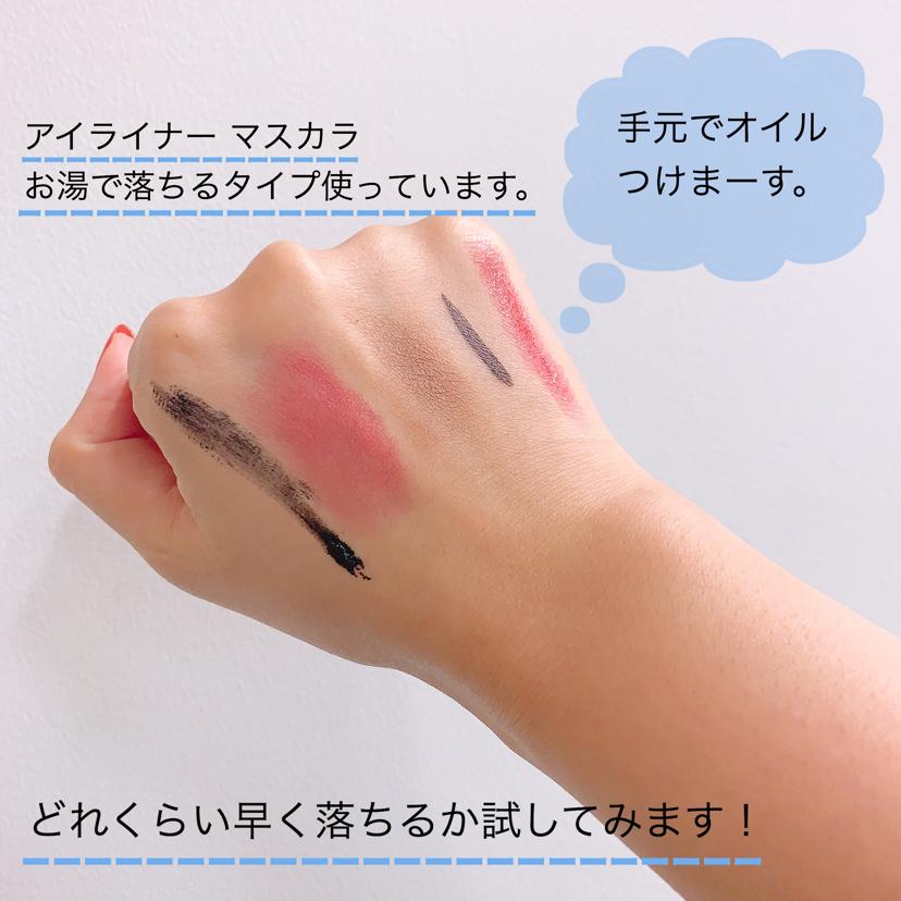 ちふれ ちふれ化粧品 クレンジング オイル 220ML(パウダーファンデーション)を使ったクチコミ(3枚目)