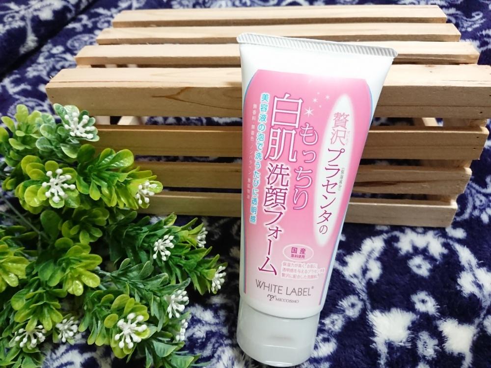 ホワイトラベル ホワイトラベル 贅沢プラセンタのもっちり白肌洗顔フォーム 110g(その他洗顔料)を使ったクチコミ(2枚目)