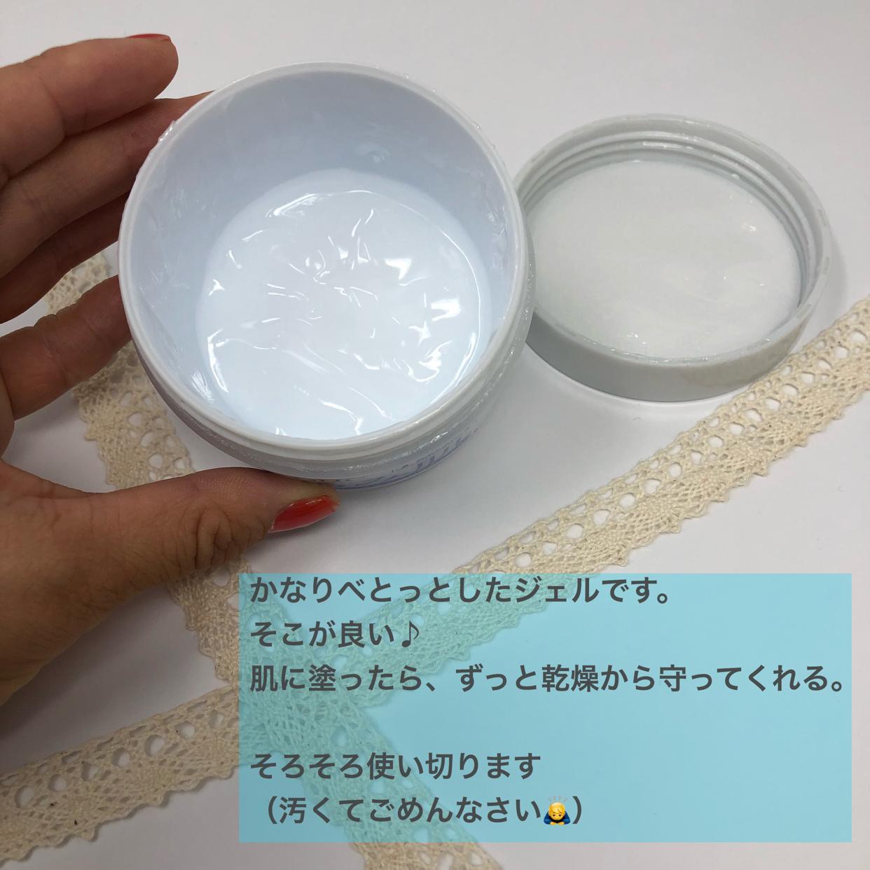 DHC DHC濃密うるみ肌 薬用美白ワンステップリッチジェル(医薬部外品)(フェイスクリーム・スキンケアクリーム)を使ったクチコミ(2枚目)