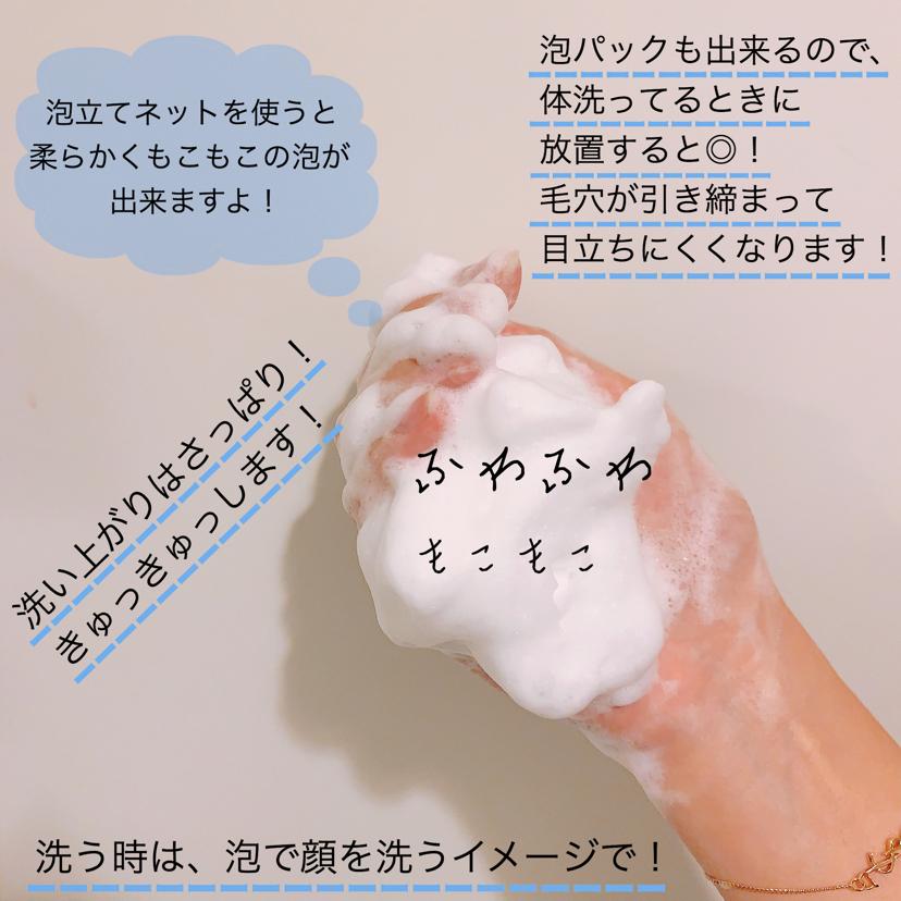 サンソリット スキンピールバー ハイドロキノール + ミニソープ セット(その他洗顔料)を使ったクチコミ(3枚目)