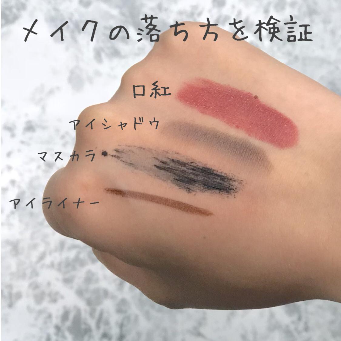 ちふれ ちふれ化粧品 クレンジング オイル 220ML(パウダーファンデーション)を使ったクチコミ(2枚目)