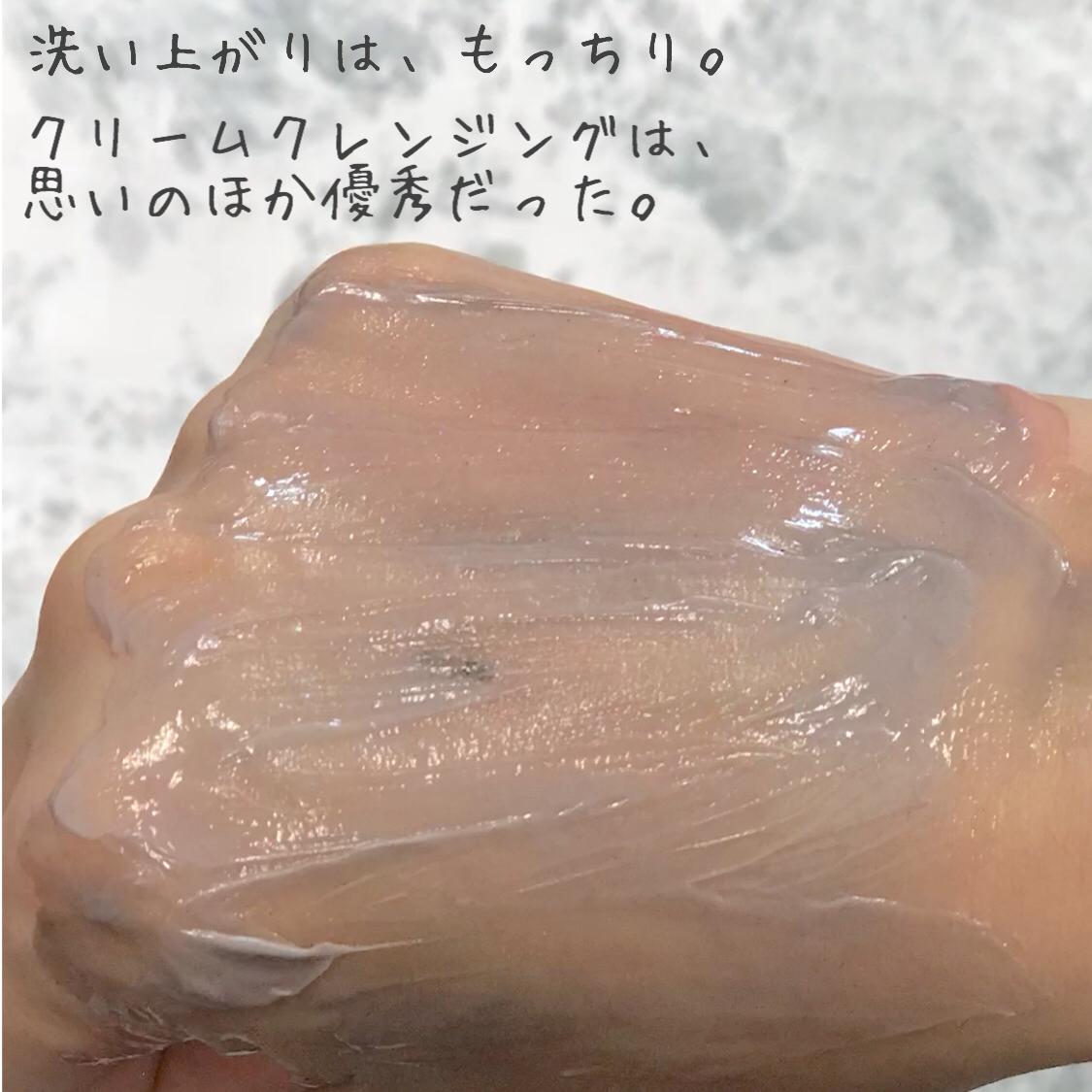 ちふれ ウォッシャブル コールド クリーム(乳液)を使ったクチコミ(3枚目)