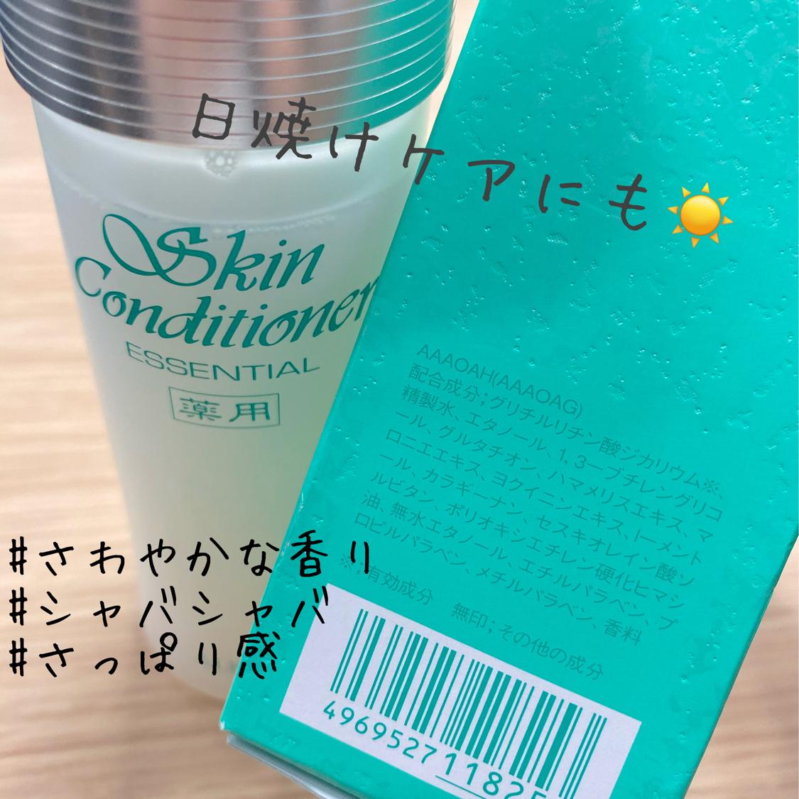 アルビオン アルビオン 薬用スキンコンディショナー エッセンシャル165ml(化粧水)を使ったクチコミ(2枚目)