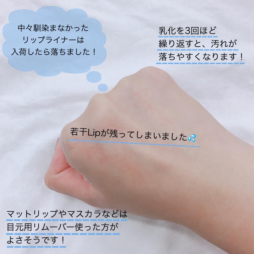 ゲラン クレンジング クリーム(フェイスクリーム・スキンケアクリーム)を使ったクチコミ(4枚目)
