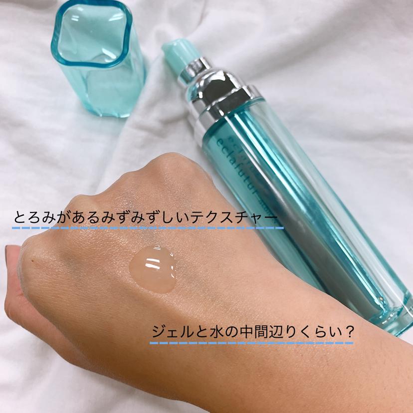 アルビオン エクラフチュール d 60ml(美容液)を使ったクチコミ(2枚目)