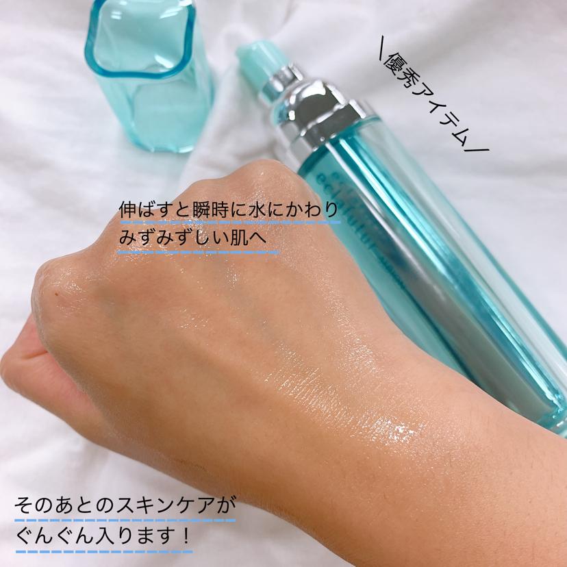 アルビオン エクラフチュール d 60ml(美容液)を使ったクチコミ(3枚目)