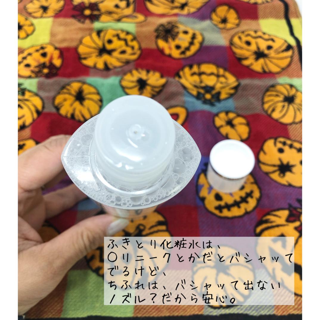 シルコット うるうるスポンジ仕立て 40枚入×36個(コットン)を使ったクチコミ(2枚目)