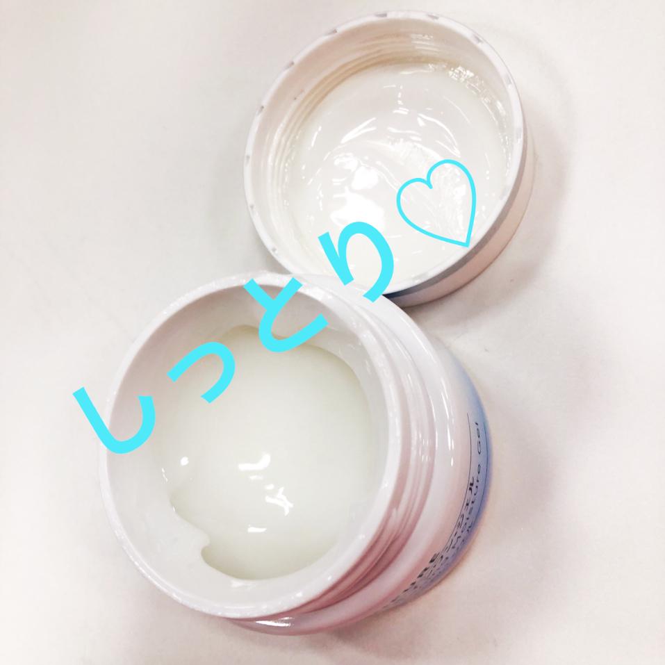 ちふれ ちふれ化粧品 エッセンシャルクリーム N 30g 30G(パウダーファンデーション)を使ったクチコミ(3枚目)