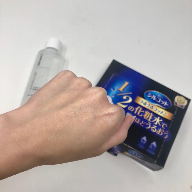 ちふれ ふきとり化粧水(拭き取り化粧水)を使ったクチコミ(2枚目)