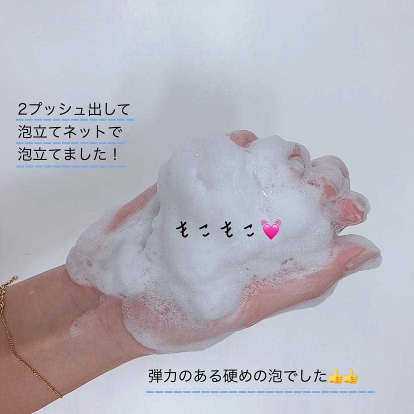 イプサ クレンジング モイスチュアフォーム(その他洗顔料)を使ったクチコミ(3枚目)