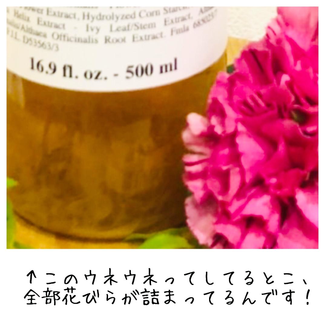 キールズ キールズ ハーバル トナー CL アルコールフリー  500ml(化粧水)を使ったクチコミ(2枚目)