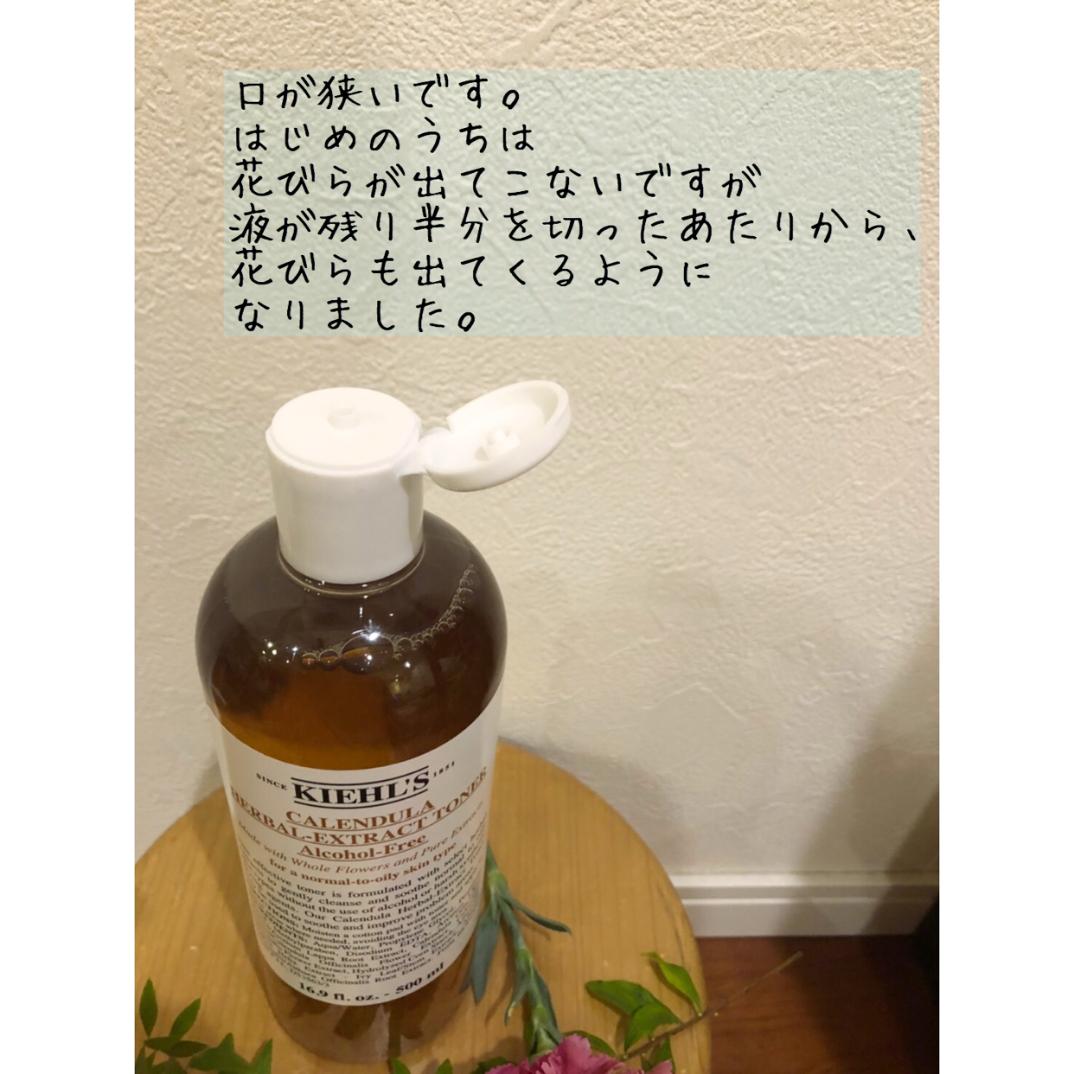 キールズ キールズ ハーバル トナー CL アルコールフリー  500ml(化粧水)を使ったクチコミ(3枚目)