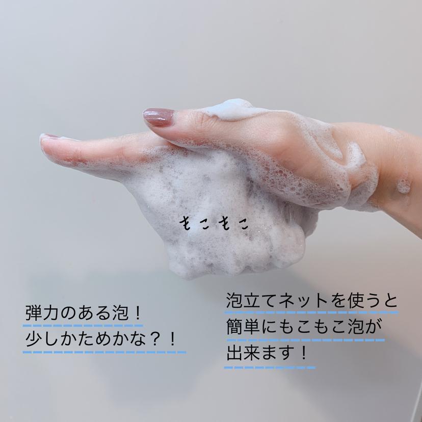 ファンケル ディープクリア 洗顔パウダー(洗顔パウダー)を使ったクチコミ(3枚目)