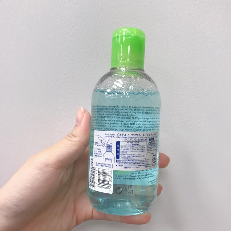 ビオデルマ ビオデルマ セビウム H2O  D 500mL(その他クレンジング)を使ったクチコミ(2枚目)