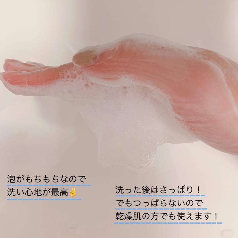 専科 専科 パーフェクトホイップ 120g(その他洗顔料)を使ったクチコミ(3枚目)
