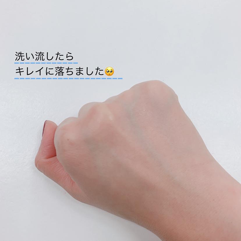 イプサ クレンジング ジェル EX(ジェルクレンジング)を使ったクチコミ(5枚目)