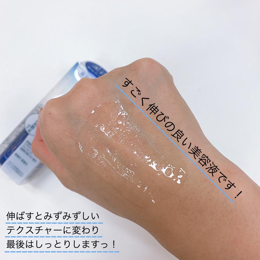 ちふれ 美白美容液 VC 30ml(美容液)を使ったクチコミ(3枚目)