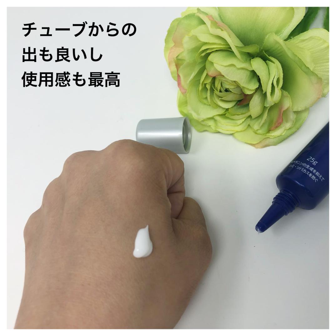ダイソー 薬用美白 美容液(美容液)を使ったクチコミ(2枚目)