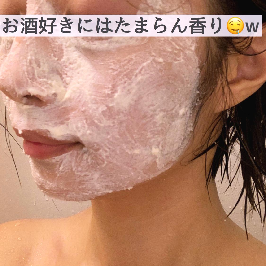 ポーラ ワフードメイド 酒粕パック 170g 日本製 5個お得セット(洗い流すマスク・パック)を使ったクチコミ(2枚目)