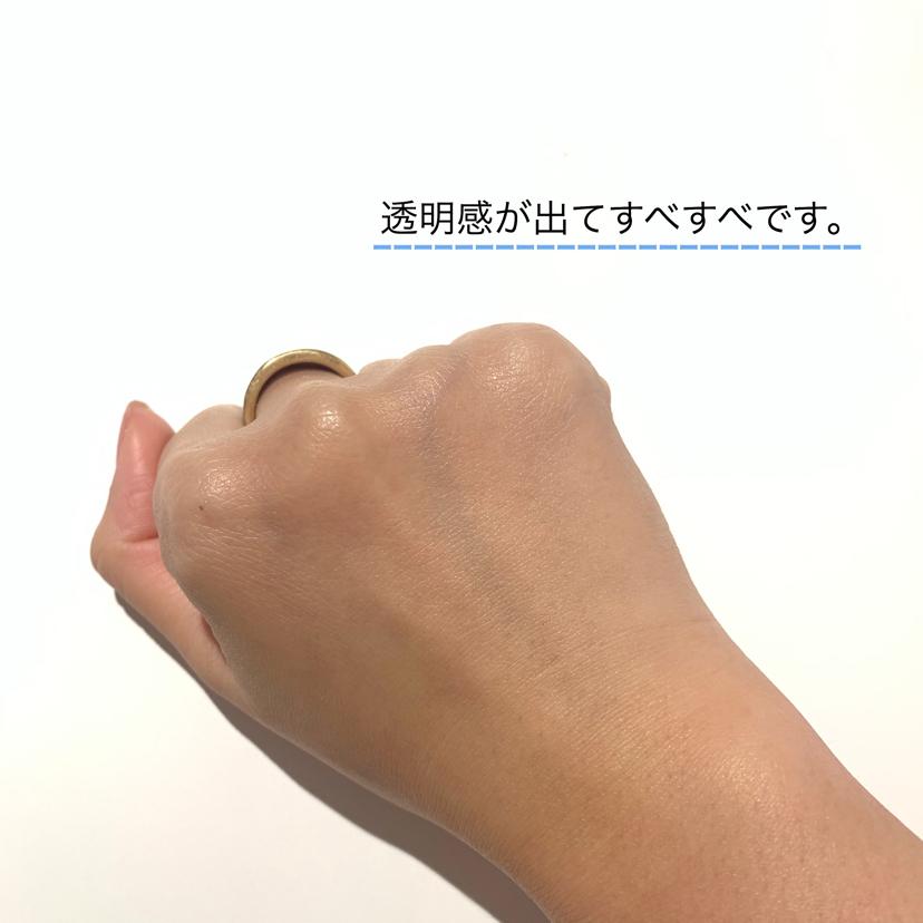 ポーラ ワフードメイド 酒粕パック 170g 日本製 5個お得セット(洗い流すマスク・パック)を使ったクチコミ(4枚目)