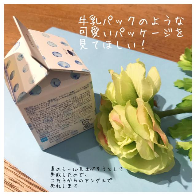 キュチュラ キュチュラ Nクリーム 45g(フェイスクリーム・スキンケアクリーム)を使ったクチコミ(2枚目)