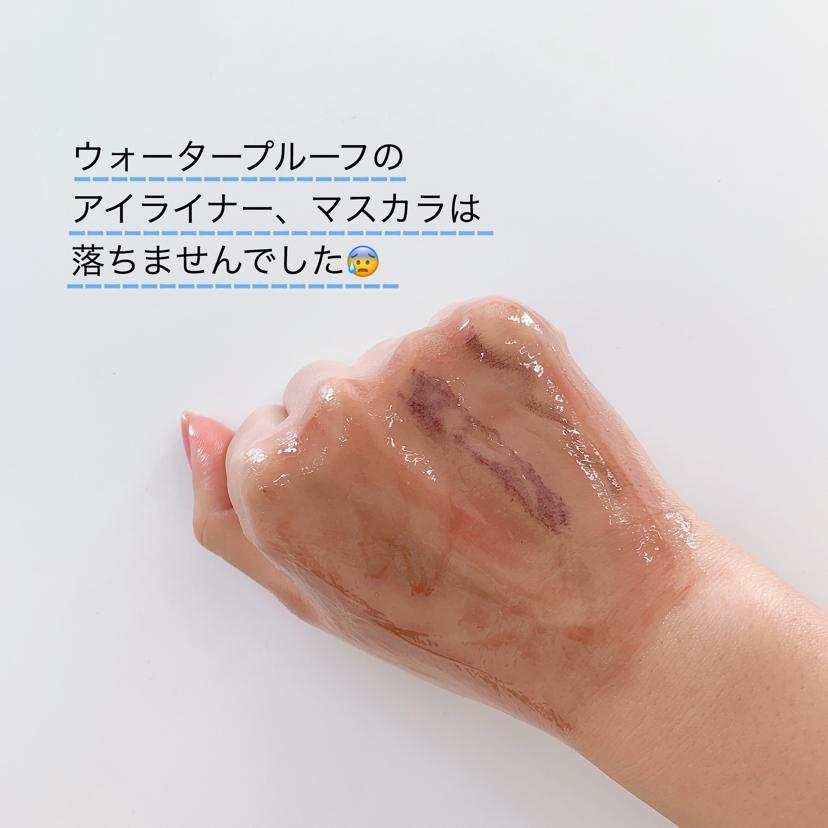 SHIRO タマヌクレンジングバーム(クレンジングバーム)を使ったクチコミ(3枚目)