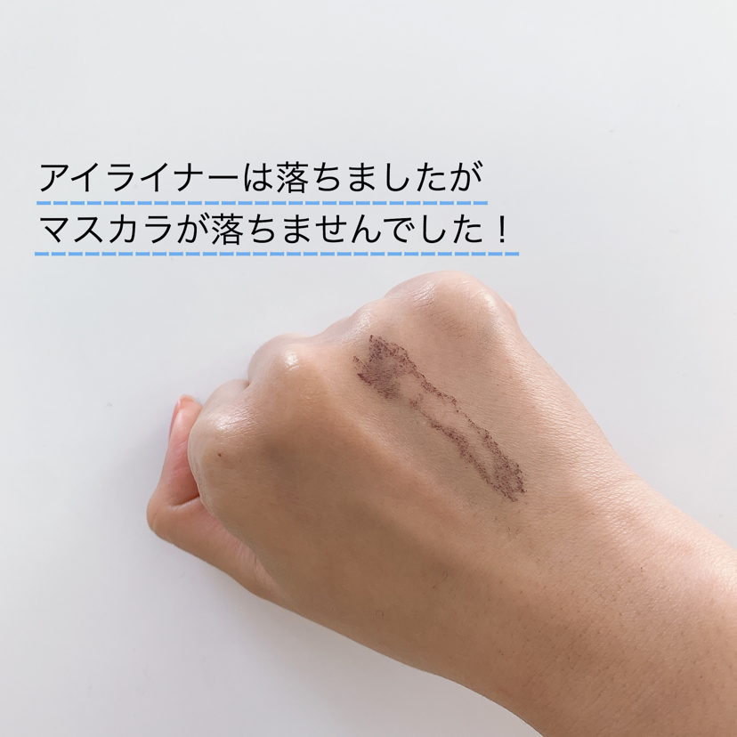 SHIRO タマヌクレンジングバーム(クレンジングバーム)を使ったクチコミ(4枚目)