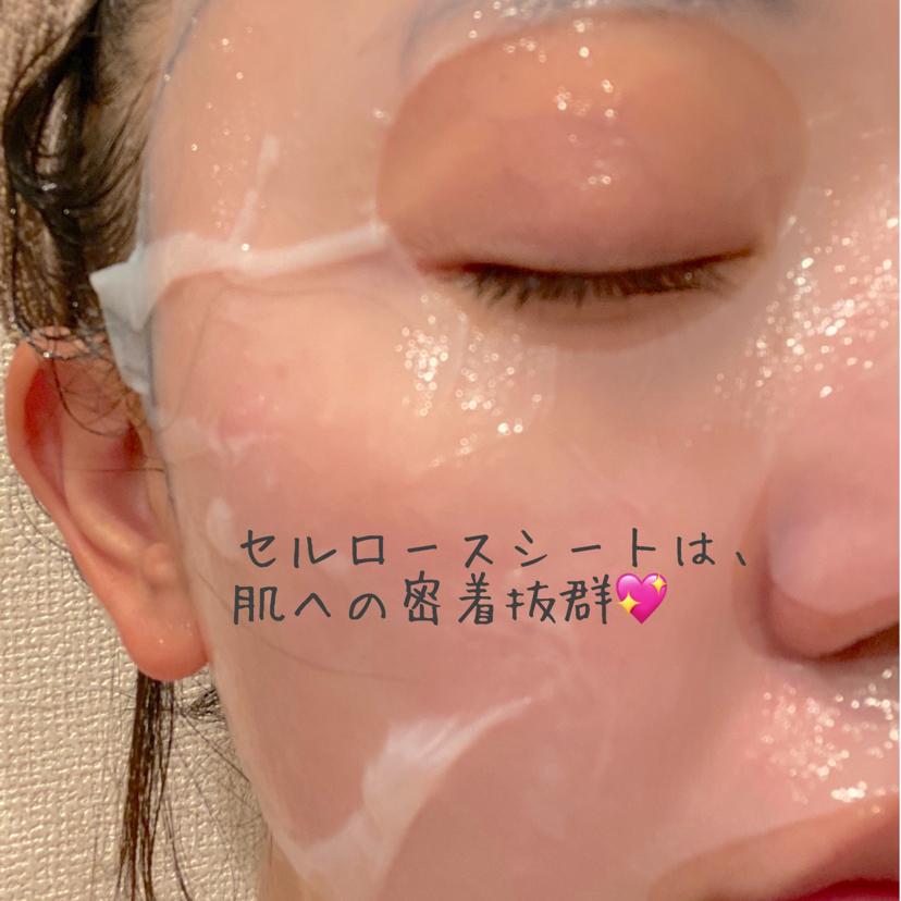 ドリームグロウマスクRR(透明感・キメ)(洗い流すマスク・パック)を使ったクチコミ(2枚目)