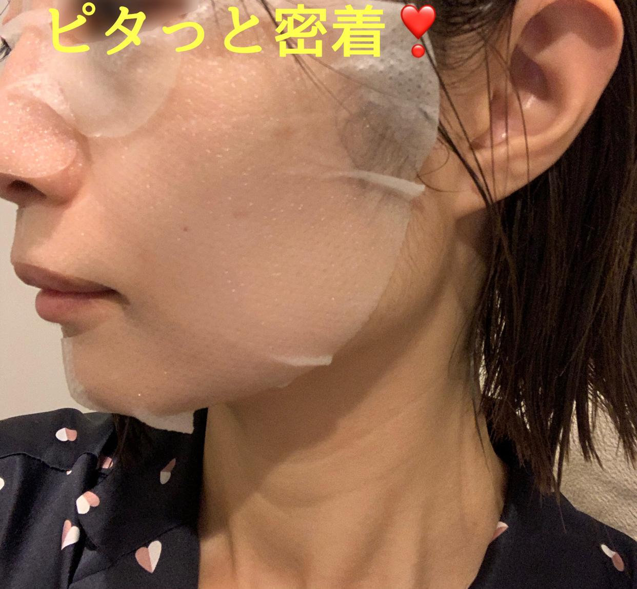 アテニア アテニア トータルリヴァイタライズ マスク 6枚入×2箱 スキンケア 基礎化粧品 パック(洗い流すマスク・パック)を使ったクチコミ(3枚目)