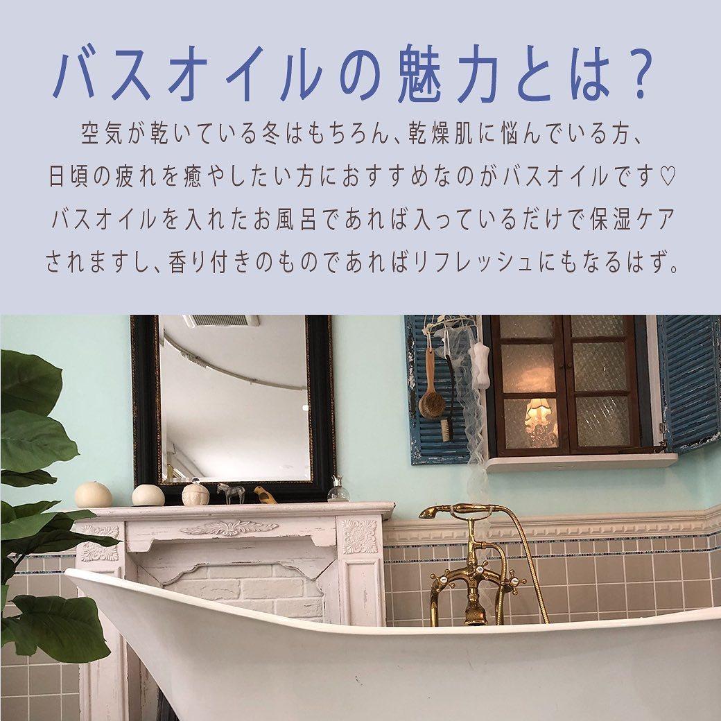ポール・シェリー シルエット クラリファイング バスオイル 150ml(入浴剤)を使ったクチコミ(2枚目)