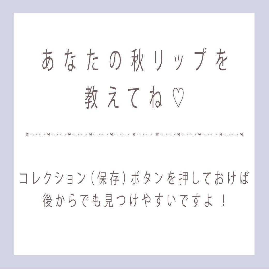 キャンメイク 井田ラボラトリーズ キャンメイク ステイオンバームルージュ 14 _(その他メイクツール)を使ったクチコミ(5枚目)