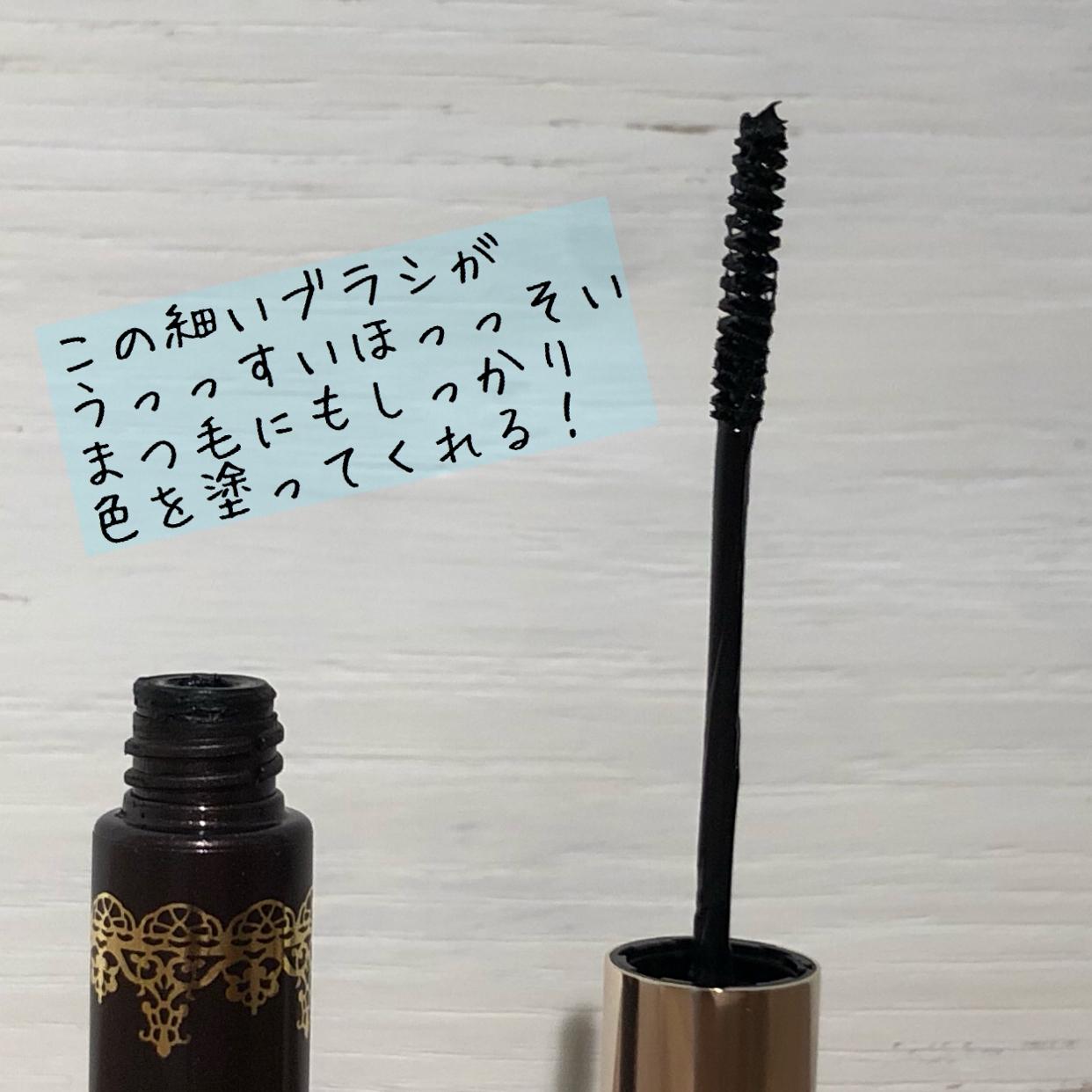 キャンメイク ラッシュフレームマスカラ 01 ナチュラルブラック(口紅)を使ったクチコミ(2枚目)