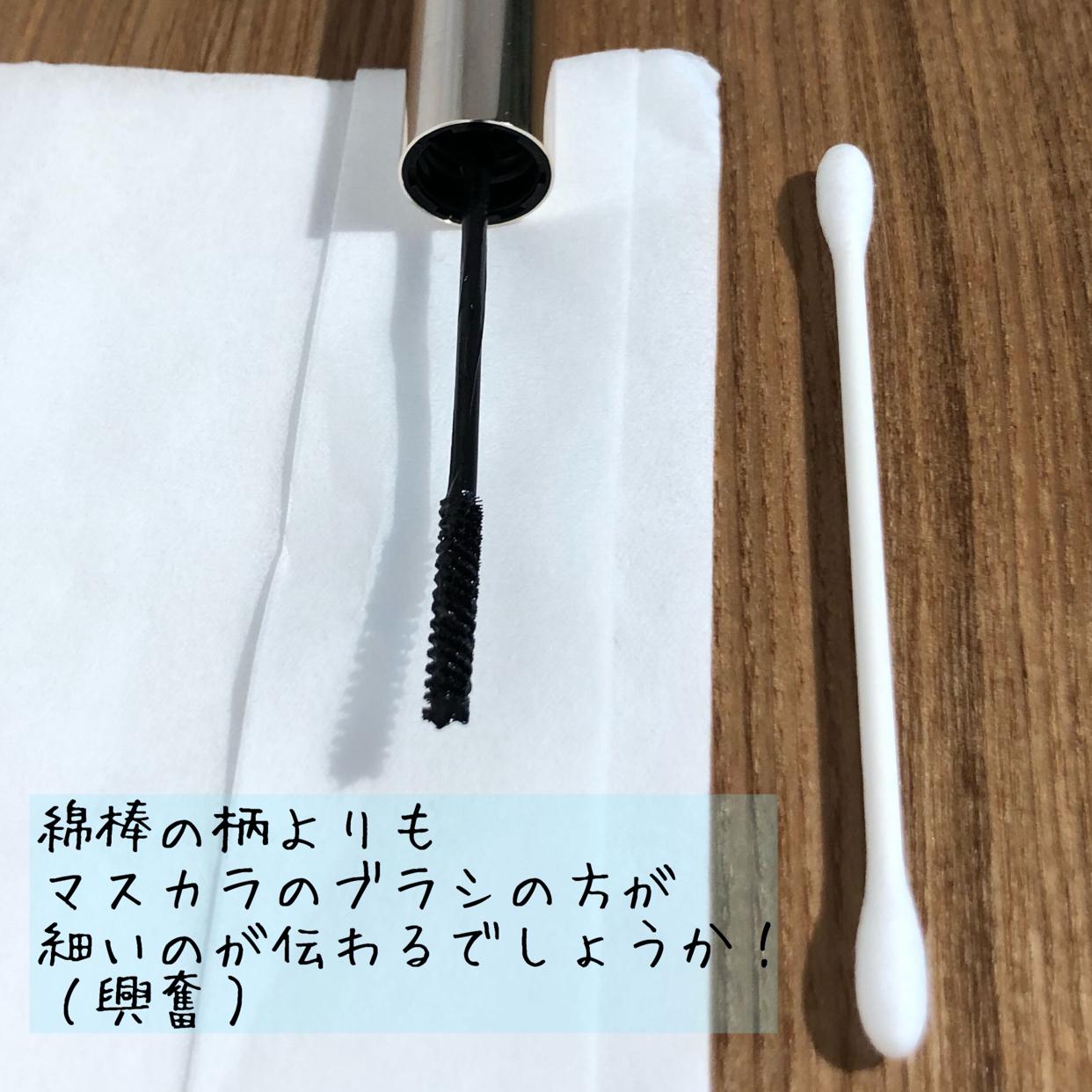 キャンメイク ラッシュフレームマスカラ 01 ナチュラルブラック(口紅)を使ったクチコミ(3枚目)