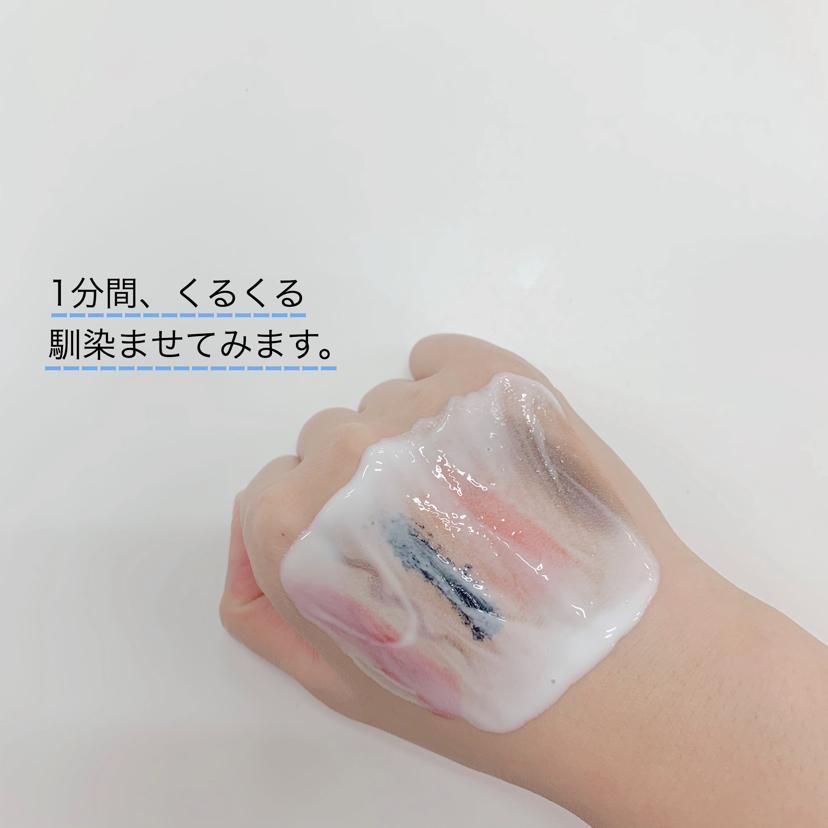 アベンヌ ジェントル クレンジングミルク(その他クレンジング)を使ったクチコミ(3枚目)