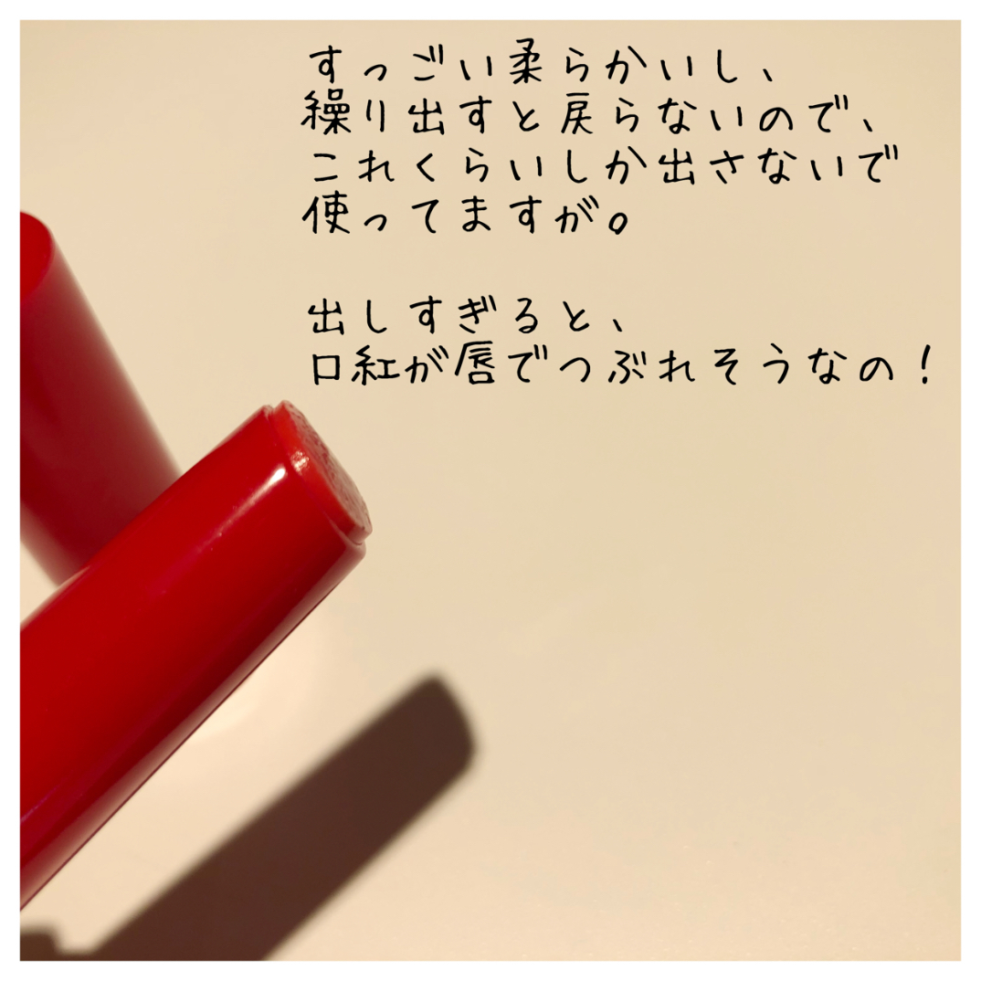 B IDOLつやぷるリップ 02 あざとORANGE 2.4g(リップグロス)を使ったクチコミ(3枚目)