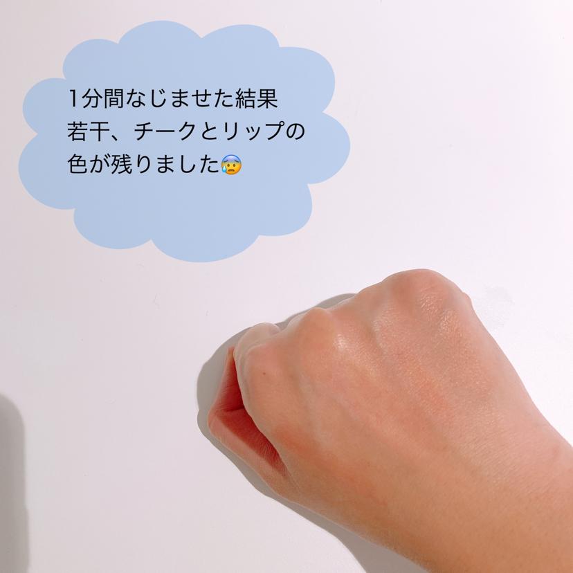 (R)ミシャ ニアビューティ pHバランシング クレンジングクリーム(クレンジングクリーム)を使ったクチコミ(4枚目)