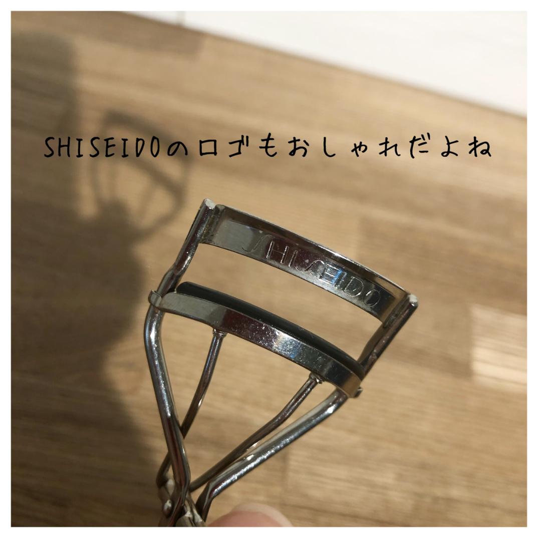SHISEIDO アイラッシュカーラー 213(その他メイクツール)を使ったクチコミ(3枚目)