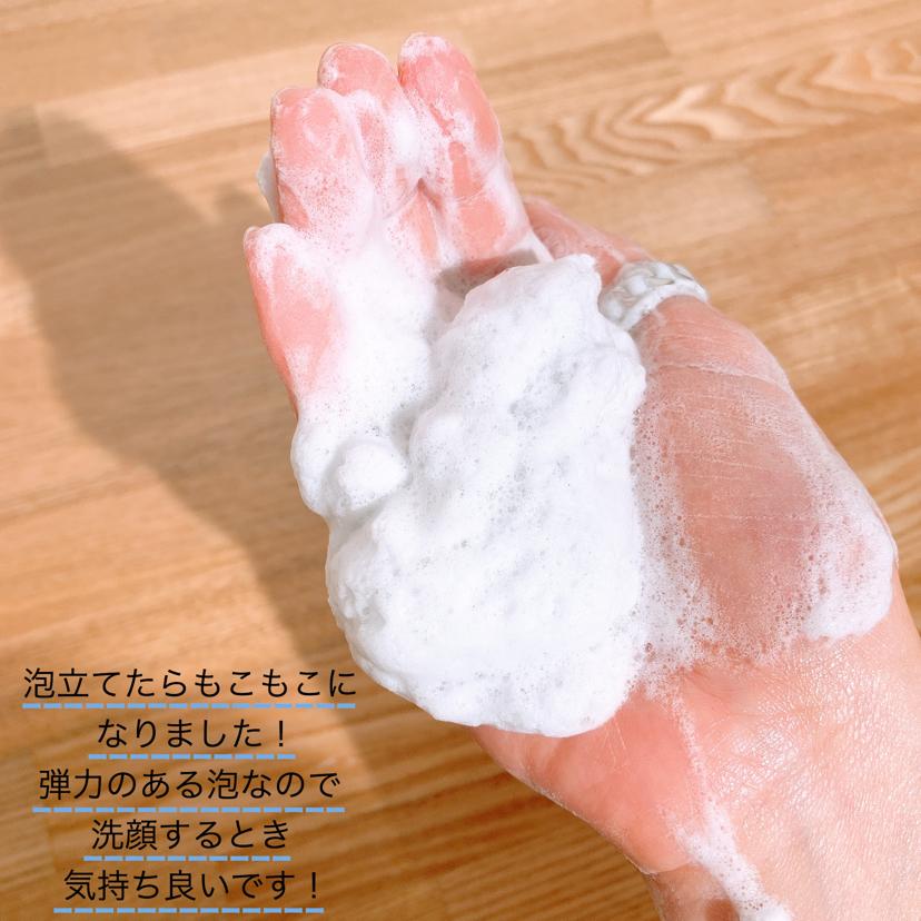 ドクターシーラボ ドクターシーラボ 薬用アクネレスソープ ニキビ予防用 100g 洗顔せっけん(その他洗顔料)を使ったクチコミ(2枚目)