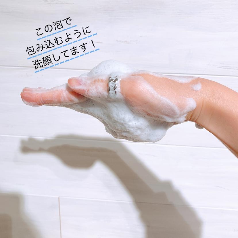 ドクターシーラボ ドクターシーラボ 薬用アクネレスソープ ニキビ予防用 100g 洗顔せっけん(その他洗顔料)を使ったクチコミ(3枚目)
