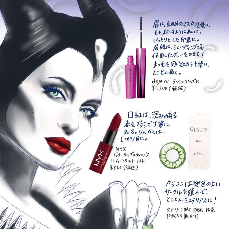 NYX Professional Makeup(ニックス) バター リップスティック 08 カラー・アフタヌーン ヒート 4.5g(口紅)を使ったクチコミ(2枚目)